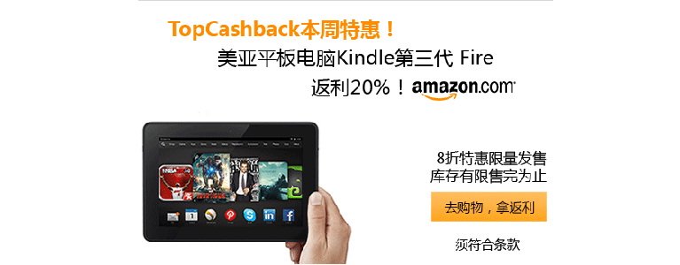 /images/blog/amazon_kindle_carousel_cn.png