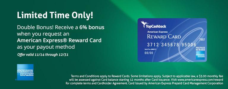 American Express Rewards Cards Bonus