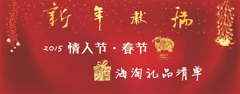 /images/blog/gift-banner-blog-1.png