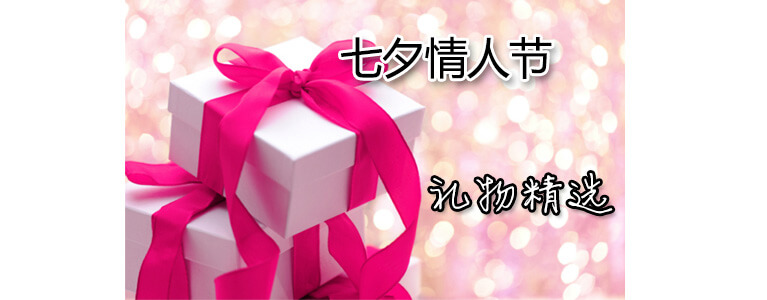 /images/blog/giftslist.jpg