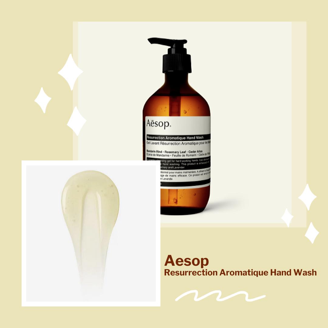 Aesop赋活芳香洗手液