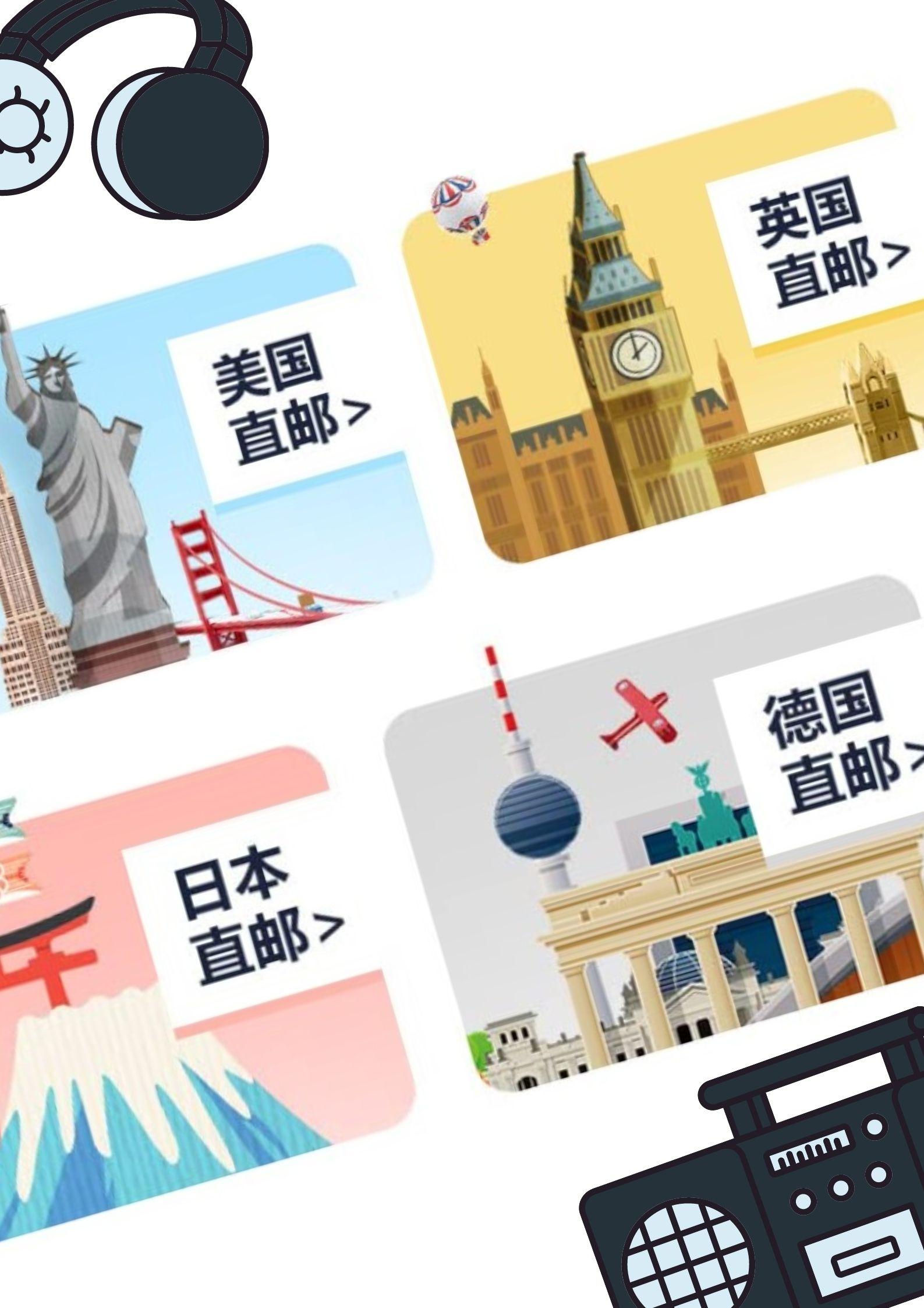 亚马逊海外购可从亚马逊美国、日本、英国、德国站下单直邮