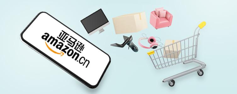 亚马逊中国官网标志,把全球好货加入购物车