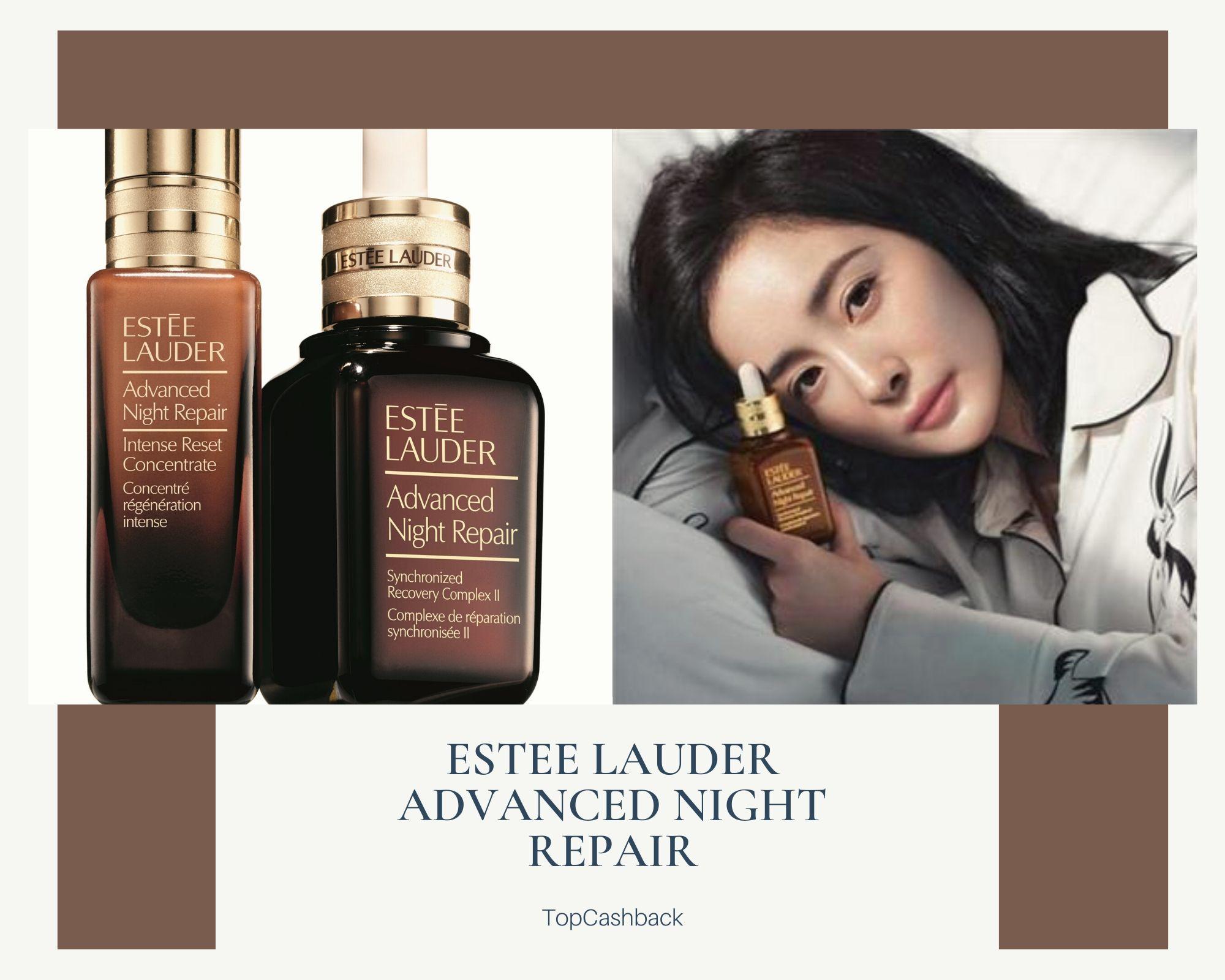 Estee Lauder小棕瓶精华液