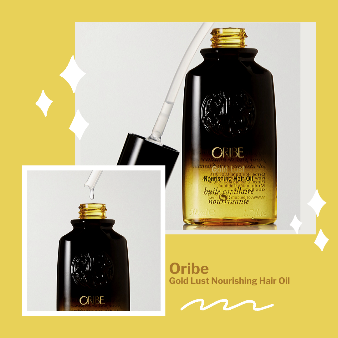 Oribe黄金发油
