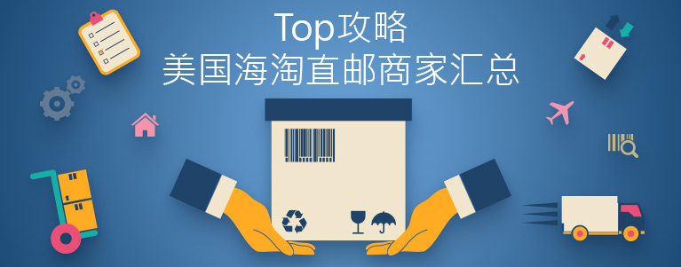 directshipping to China