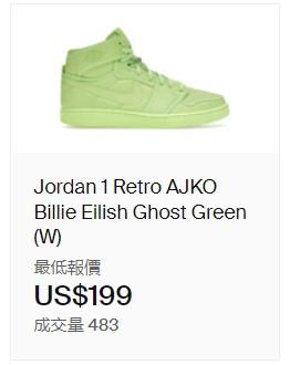 Jordan_green