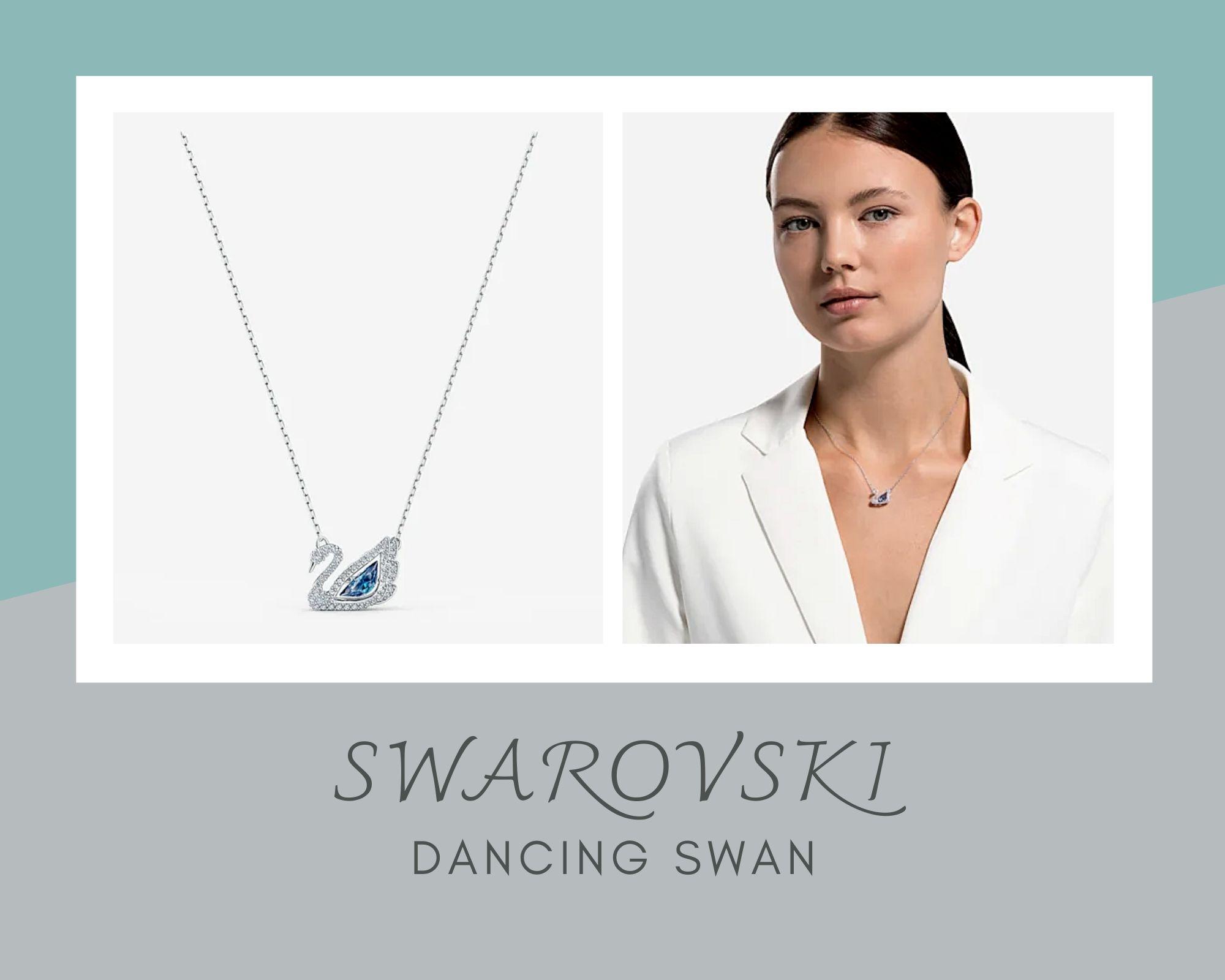 施华洛世奇DANCING SWAN天鹅项链