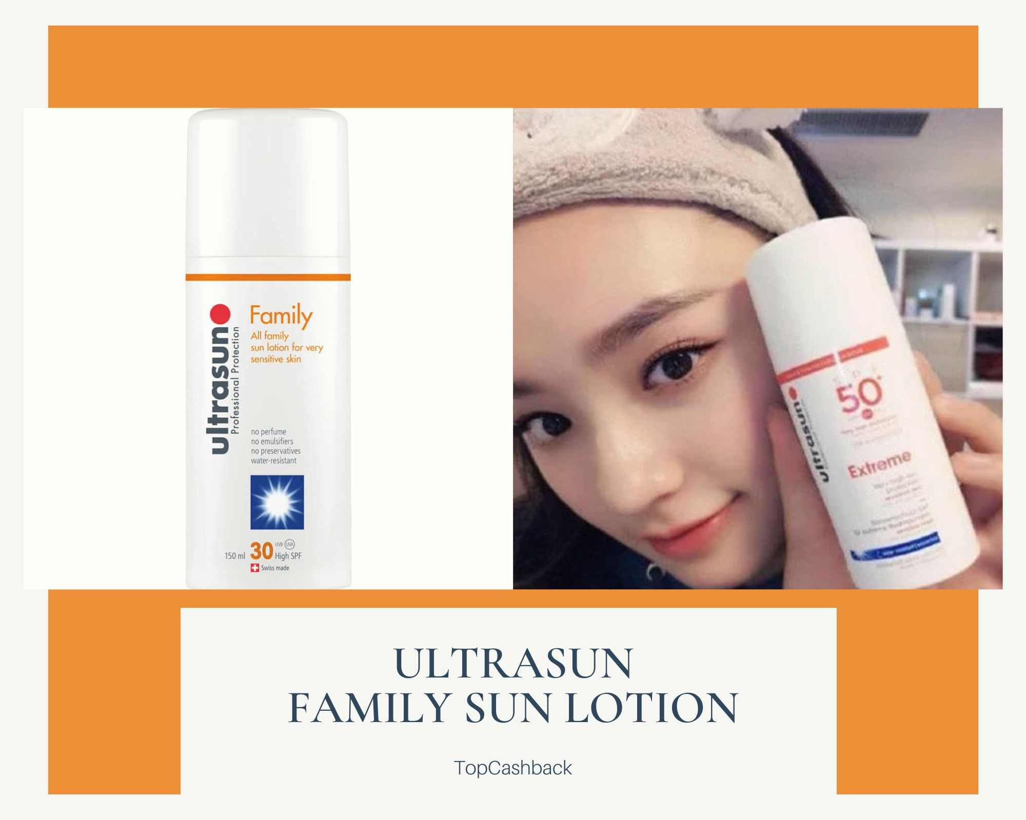 Ultrasun全光谱家庭型防晒乳