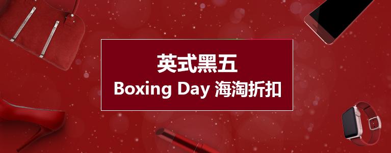 17boxingCN