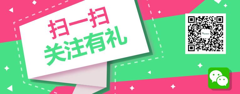 WeChat announcement